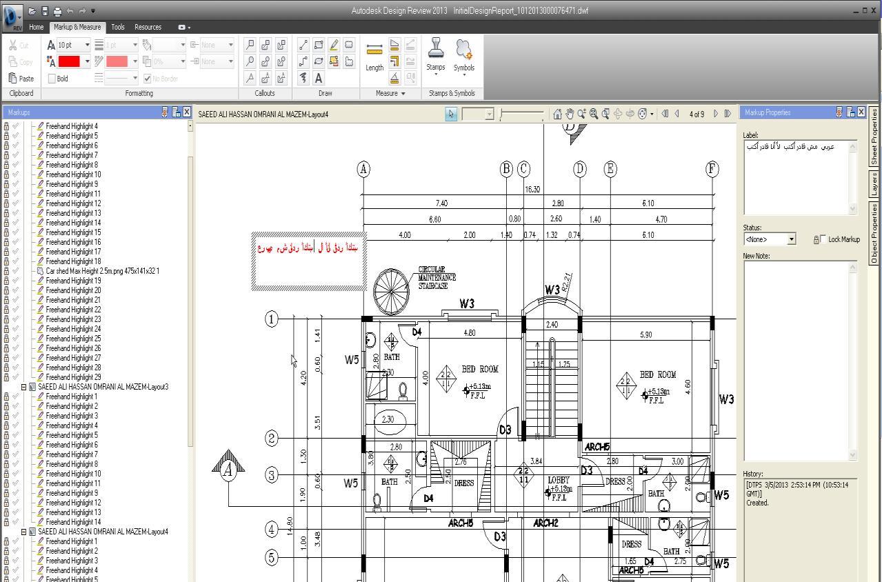 Autodesk DesignReview